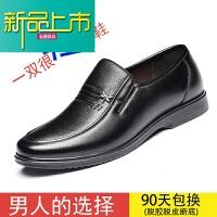 新品上市真皮软底正装休闲斗兜儿 男鞋皮鞋头层牛皮中老年爸爸鞋