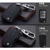 荣威rx5 350 360 ei6 i6 W5 750 350S rx3汽车钥匙包钥匙套扣
