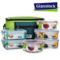 SGYC20三光云彩GLASSLOCK玻璃饭盒微波炉用保鲜盒保温套装六件套GL37