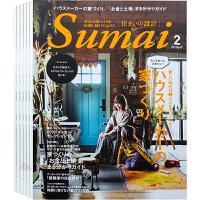 日本 Sumai住まい�O� 杂志 订阅2021年 全年6本 日文版 住宅室内装饰设计杂志E127