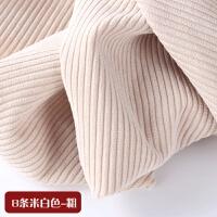 8条锦涤砂洗灯芯绒布料无弹力舒适透气男女裤装西装外套布料y 米白色 锦涤 1.5米
