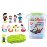 儿童拼装拼插积木玩具3-6周岁刺刺猬鬃毛梳子颗粒大号积木