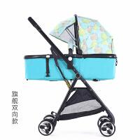 婴儿推车高景观轻便折叠双向可坐躺便携婴儿车宝宝儿童手推车 旗舰双向贝壳绿【少量现货】