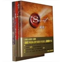 朗达拜恩作品集吸引力法则三部曲秘密 力量 魔力3册套装书籍畅销励志书 THE SECRET秘密自我疗愈心理学