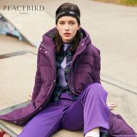 太平鸟2020春装紫色中长款羽绒服女新款连帽chic开叉基础宽松外套