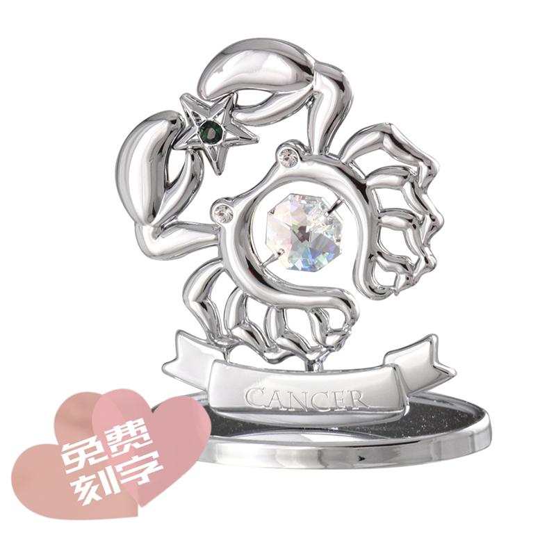 巨蟹十二星座摆件采用施华洛世奇元素创意个性情人节生日礼物