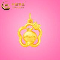 中国黄金《长草颜团子》自然系列草叶硬金吊坠时尚首饰配饰