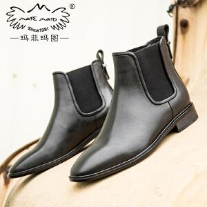 玛菲玛图短靴女冬皮面真皮加绒裸靴英伦帅气百搭切尔西靴牛皮马丁靴女靴子XF666