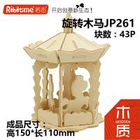 3D立体木质拼图儿童拼插木制玩具手工拼装模型可批�l
