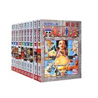 航海王/海贼王漫画套装11-20册(共10册) 尾田荣一郎 著 漫画书籍