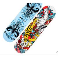 新款户外四轮滑板 双翘滑板 成人滑板枫木板 公路板