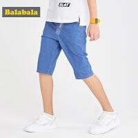 巴拉巴拉男童短裤儿童裤子新款中大童夏装薄款宽松休闲牛仔裤