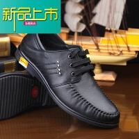新品上市王男鞋皮鞋男真皮男士商务休闲鞋19新款春季韩版潮流鞋子男 黑色 单鞋