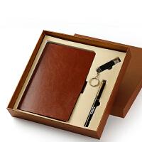 实用创意商务礼品套装公司企业宣传活动送客户实用纪念品