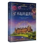 了不起的盖茨比 中文版 新课标必读名著 Francis Scott Fitzgerald;许敬,耿小辉,徐亚静 知识出