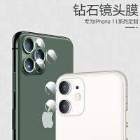 iphone11镜头膜苹果11pro摄像头膜iphone11promax华为p30pro/p30/p20镜头贴mate