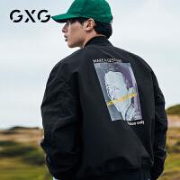 【21-22一件到手价:269.7】GXG男装 夹克外套男春季热卖韩版修身潮流黑色休闲男士薄款棒球服