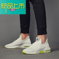 新品上市夏季小白鞋男韩版百搭跑步运动板鞋夏天网鞋透气气垫潮男cc鞋子