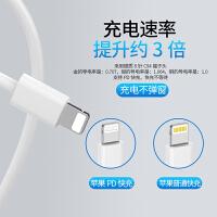 原装正品GII适用苹果数据线pd快充18w快速充电器iPhone11pro手机8/7plus/6/6s加长充电线2米闪充