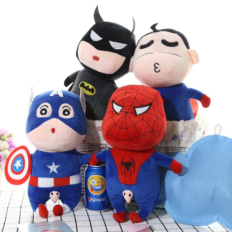毛绒玩具新款蜡笔小新公仔变身复仇者联盟Q版蝙蝠侠超人美国队长