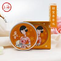 上海女人雪花膏郁金香面霜40g国货护肤品保湿滋润乳液老牌化装品女