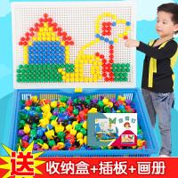 儿童玩具3d立体拼图幼儿拼图拼插蘑菇钉 3-4-5周岁6益智玩具女孩