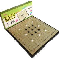 儿童五子棋小学生初学者盒装大号磁性便携棋盘套装黑白棋子五子棋