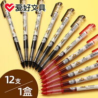 爱好轻松熊直液式大容量走珠水性中性笔学生用签字笔黑色0.5mm速干红笔教师专用圆珠笔可爱创意手账写字文具