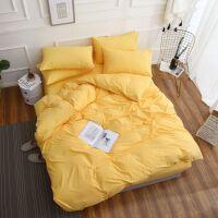 纯色全棉简约磨毛被套床单四件套1.5m1.8米床笠ins纯棉网红三件套