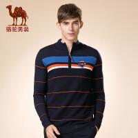 骆驼男装 冬款新款青年套头立领撞色条纹休闲针织羊毛衫 毛衣男