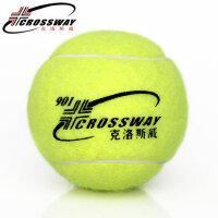 克洛斯威网球训练比赛初学者耐打高弹力练习比赛网球