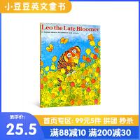 英文原版绘本 Leo the Late Bloomer 阿虎开窍了 大器晚成的里奥 廖彩杏推荐书单 儿童绘本