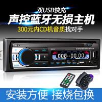 12V24V大功率�{牙汽�插卡收音�C��dMP3播放器汽�音�U�P主�C