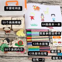 20190203130236156画画套装工具幼儿园小学生初学涂鸦绘画模板男孩女孩儿童益智玩具 多功能画画套装