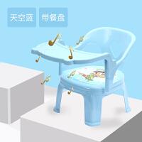 婴儿童宝宝吃饭桌餐椅子卡通叫叫靠背座椅塑料凳子安全吃饭小板凳YW117