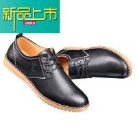新品上市19新款春季男士休闲皮鞋真皮商务牛筋底青年圆头百搭男潮鞋子 黑色 D88