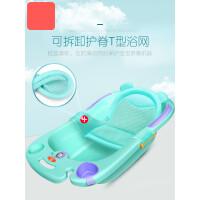 婴儿洗澡盆宝宝浴盆可坐躺新生儿用品