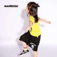 【2件2.5折:118元】MHJ漫画家童装男女童套装夏装新款儿童休闲时尚运动套装