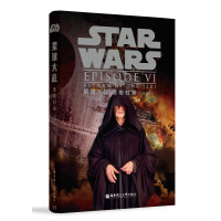 星球大战6:绝地归来 科幻电影故事 青少年文学 英语学习用书 Star Wars: Return of the Jed
