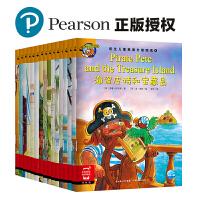 培生儿童英语分级阅读 第四级(16册图书 1张CD)