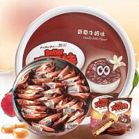 [当当自营] 印尼进口 巧贝特夹心饼干香草牛奶 390g