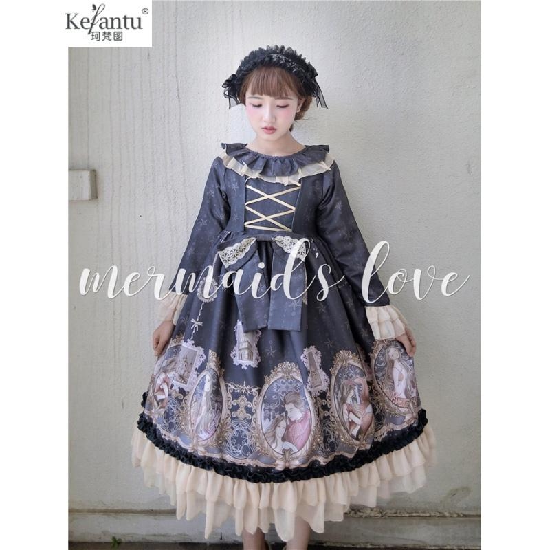 人鱼之恋欧式宫廷哥特复古cos洛丽塔洋装Lolita少女op连衣裙新品 一般在付款后3-90天左右发货,具体发货时间请以与客服协商的时间为准