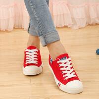 2017新款白色大码帆布鞋 女40-43 41码韩版平底板鞋 大码学生鞋女 远步768红色 35