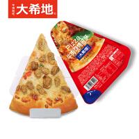 【专区满299-150】牛肉烧烤披萨100g*3片
