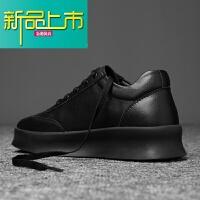 新品上市男士增高鞋男cm真皮板鞋百搭小白鞋隐形内增高男鞋8cm厚底潮鞋