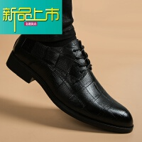 新品上市冬季韩版皮鞋男青年商务休闲系带内增高英伦真皮潮流加绒正装男鞋