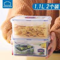 乐扣乐扣塑料保鲜盒微波炉冰箱饭盒上班族储物盒透明便当大号套装