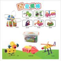 百变智力扭扭魔法棒扭扭棒玩具DIY儿童益智拼装积木宝宝早教礼物
