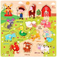 幼儿童木质拼图玩具 1-3-6周岁宝宝认知益智力早教男孩女孩手抓板 1号农场动物手抓板