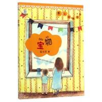 宝物(拼音版)/开心女孩系列少儿童文学故事书 小学生课外阅读物书/教辅 博库网